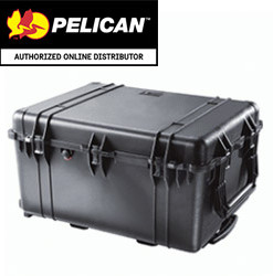 Large Pelican Cases